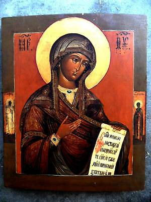 19C Antique Russia Russian Mother of God of Bogolyubov Icon 17 3/4 x 14 5/8 inch