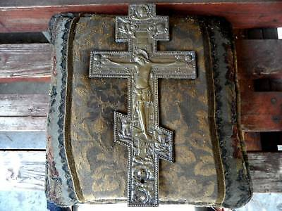19C Antique Russia Russian Enamel (is lost) Bronze Cross Icon 15 1/4 x 8 inches