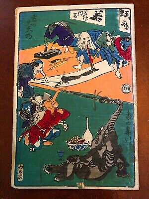 Kawanabe Kyosai Antique Woodblock Print on paper 100 Pictures Green