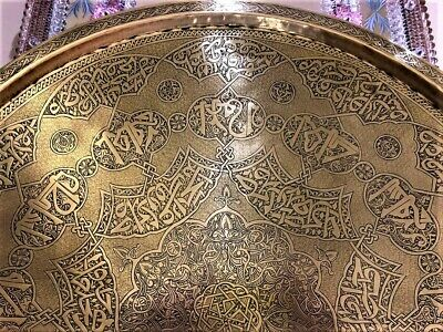 Antique LARGE Persian islamic damascus mamluk qajar middle eastern brass tray