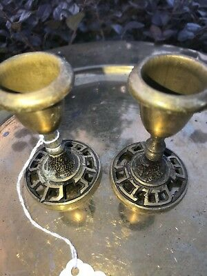 """Collectible Vintage Sz 1 3/4""""X1 1/4"""" Brass Israel Oppenheimer Candle Holders"""