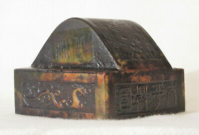 Antique Chinese Old Jade Carved Seal Stamp