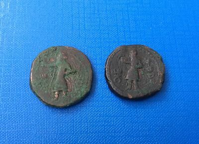 Kushan Empire: lot of 2 coins Tetradrachm