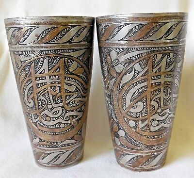 2 Vintage large Hand Etched Islamic North India Brass Lassi Cups glasses Signed