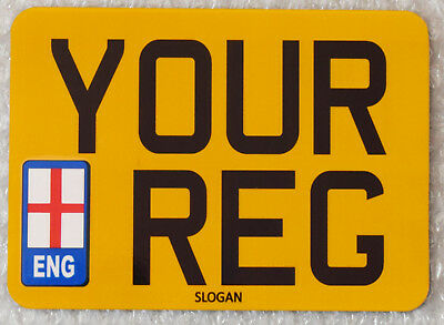 England - St George Small  Motorcycle Style Small Bike Number Show Plate - Reg