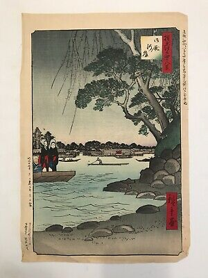 Antique 19th Century Japanese Hiroshige Woodblock Print No Reserve