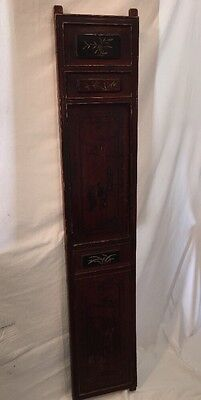 Architectural Wood Panel Chinese Japanese Qing Meiji Taisho Carved Gilt 5' Tall