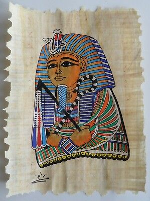 From Egyptian Art Caravan Papyrus Painting of King Tut