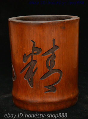"""6"""" Chinese Bamboo Carved Essence and spirit Pen Container Brush Pot Pencil Vase"""