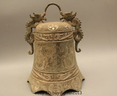 """11""""  Chinese Temple Buddhism Bronze Silver Hang Two Dragon Zhong Bell"""