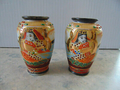 A Pair of Small Japanese Porcelain / China Brush Pots. Samurai. Satsuma Style
