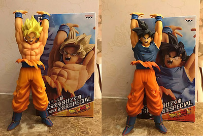 Dragon Ball Super Z Super Sayan Son Goku 24 Cm Action Figure Toy Anime Banpresto