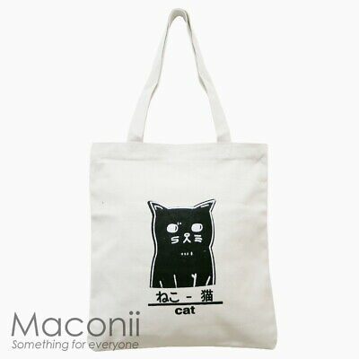 2a8b2321ff Neko Cat Tote Bag with Zipper - Canvas Cotton Polyester Kitty Japanese Black