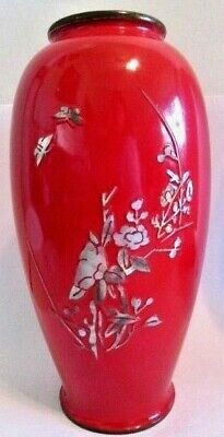 Red Copper Enamel With Abalone Shell Inlay Vase Oriental Chinese Asian Vintage