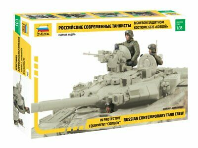 """1:35 Zvezda #3683 /""""Tiger-M/"""" Russian Armored Vehicle with /""""Arbalet/"""""""