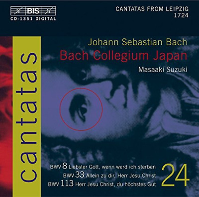 Cantatas Vol. 24 (Suzuki, Bach Collegium Japan) (US IMPORT) CD NEW