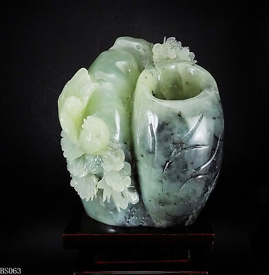 Natural Jade Statue sculpture Hand Carved 3.56KG bird&Pen container base#bs063