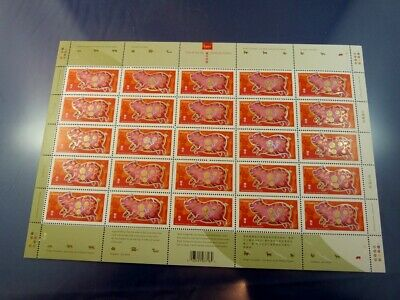Canada — Full Pane of 25 — 2007, Chinese / Lunar New Year of the Pig — MNH