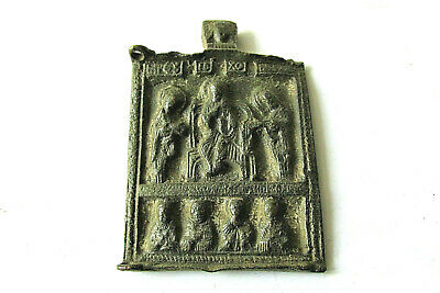 ANTIQUE 18-19th CENTURY ORTHODOX BRONZE ICON of Jesus Christ on throne