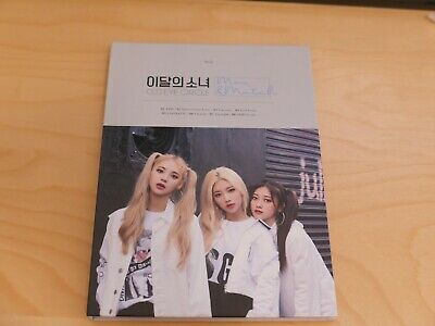 Loona Odd Eye Circle Max & Match Limited Edition CD Monthly Girl!
