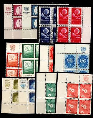 United Nations lot / collection of 16 diff. Inscription Blocks MNH **