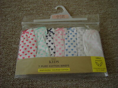 Marks and Spencer Hearts Theme 7 x Briefs / Knickers  Age 18-24 months New
