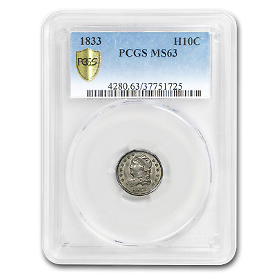 1833 Capped Bust Half Dime MS-63 PCGS - SKU#191064