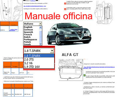MANUALE OFFICINA Alfa Romeo GT WORKSHOP MANUAL SERVICE SOFTWARE ELEARN