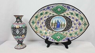 Antique Persian Iranian Enamel On Metal Vase And Tray