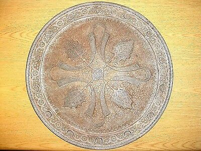 18th Century Islamic Ottoman Persian Pierced Kashmiri Copper Tray 22""