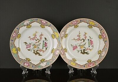 A Very Fine Pair Chinese 18Th Century Plates With Scrolls Af