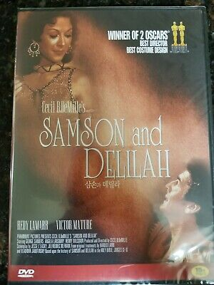 Samson And Delilah (DVD, 1949) Cecil B. DeMille *NEW (Disc Only/See Description)