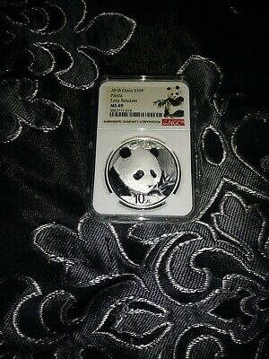 2018 China Silver Panda (30 g) 10 Yuan NGC MS69 Early Releases Ink Brush Label