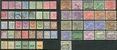 St Kitts - Nevis QV - GV MM and Used. Cat est app £470 Fronts, Backs Shown