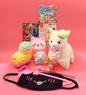10 ITEMS Kawaii Box Cute Alpaca Plushies Squishy Stationery Face Mask Party Gift