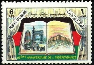 Afghanistan 1985 66th Anniversary Of Independence Mnh Afghanistan Middle East
