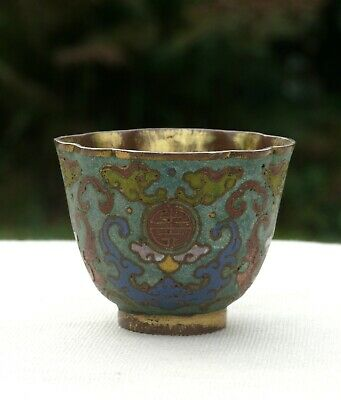 A Fine Small Chinese Cloisonne Enamel Lobed Cup, 18th/19th Century