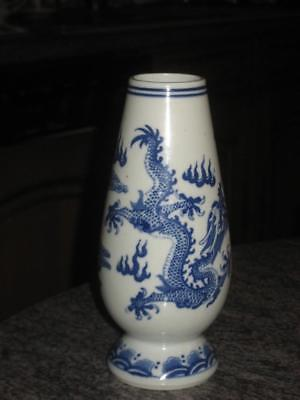 Very Nice Chinese Vase With Dragon Decor