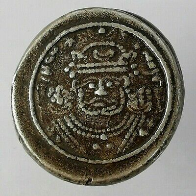 Solid Silver King Sassanian Beautiful Old Coin #A53