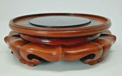 "Vintage Chinese Hardwood Pot Vase Stand 7⅜"" 188mm five footed"