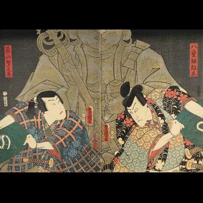 REAL 1786-1864 Utagawa Toyokuni Japanese Woodblock Print Ukiyo-e samurai antique
