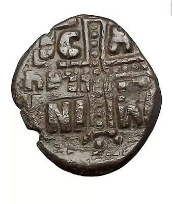 Byzantine Empire Anonymous Class C Bronze Follis 32mm
