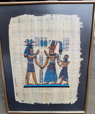 Egyptian papyrus wall hanging in frame