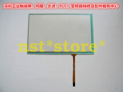 For control LEV1700LK-SR touch screen