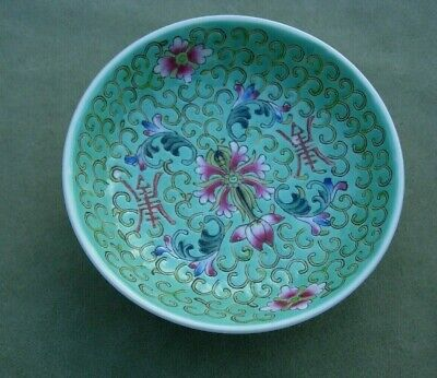 Vintage Pin Dish - Chinese - Hand Painted - Green - Floral - Chinese Symbols
