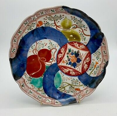 Antique Imari Porcelain Dish Meiji period circa 1870
