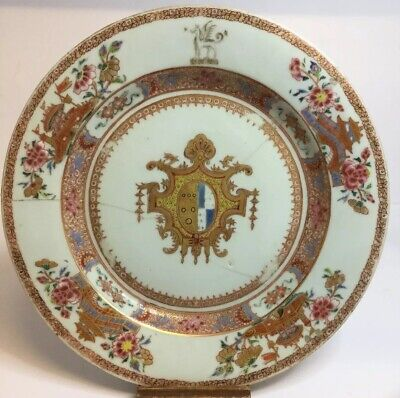 Antique Chinese 18th Century Yongzheng Export Armorial Plate c1720s - 4 Of 4