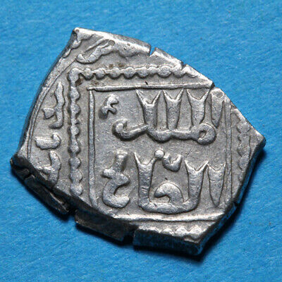 UNKNOWN MEDIEVAL SILVER ISLAMIC ISLAM HAMMERED COIN 14mm , 1.30grams