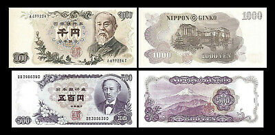 Japan - 2x 1000, 500 Yen - Issue ND (1963 - 1969) - 4 Banknotes - 03