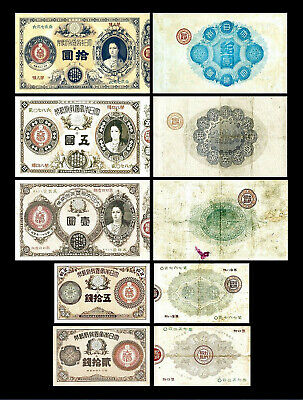 Japan - 2x 20 Sen - 10 Yen - Issue 1878 - 10 Banknotes - 24